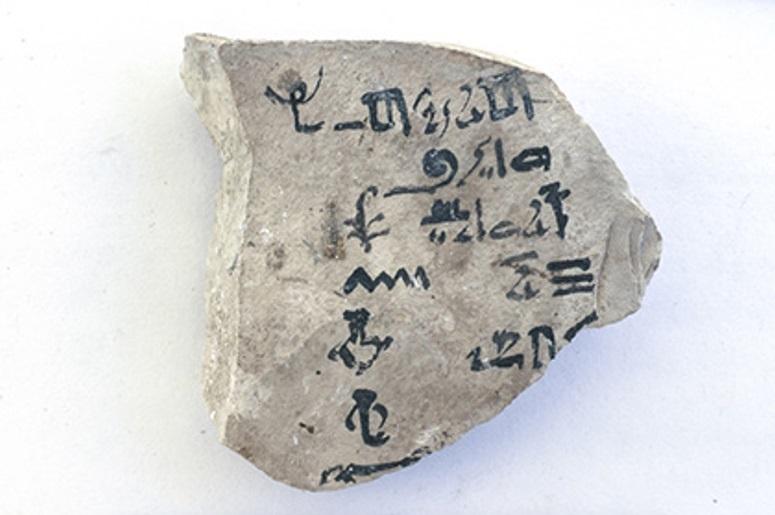 Образец древнего алфавита оказался мнемонической фразой