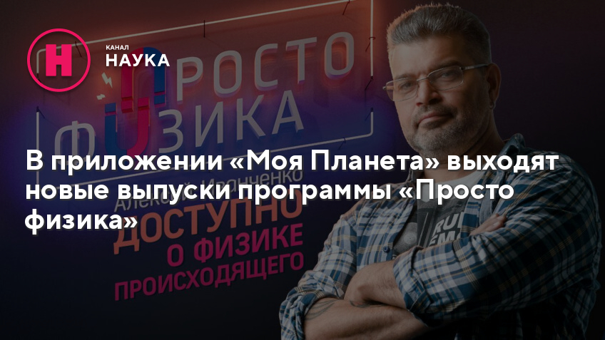 Магазин Новые Выпуски